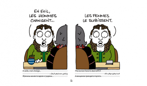guide-du-refugie-bande-dessinee138-768x448.png