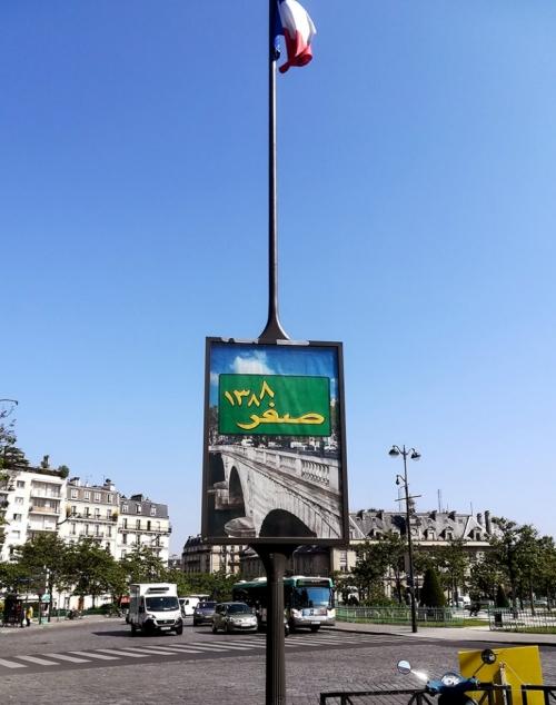 Ramadan-Paris-03.jpg